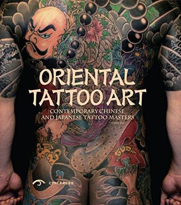 Oriental Tattoo Art: Contemporary Masters