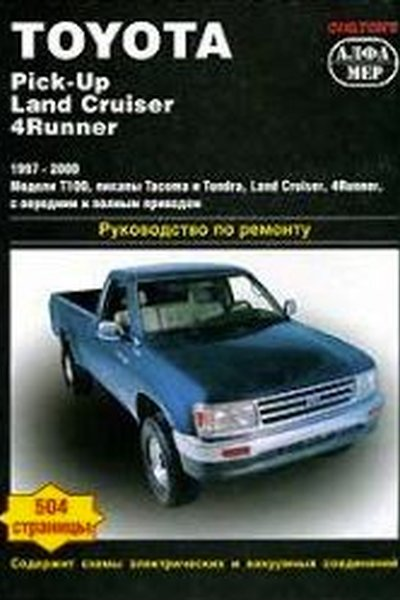 Toyota Pick-Up Land Cruiser 4  Runner 1997-2000