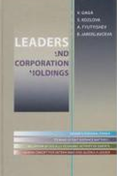 Leaders and Corporation Holdings
