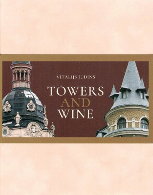 Towers and Wine